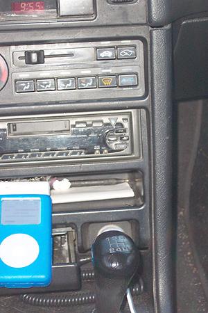 car_interior.JPG